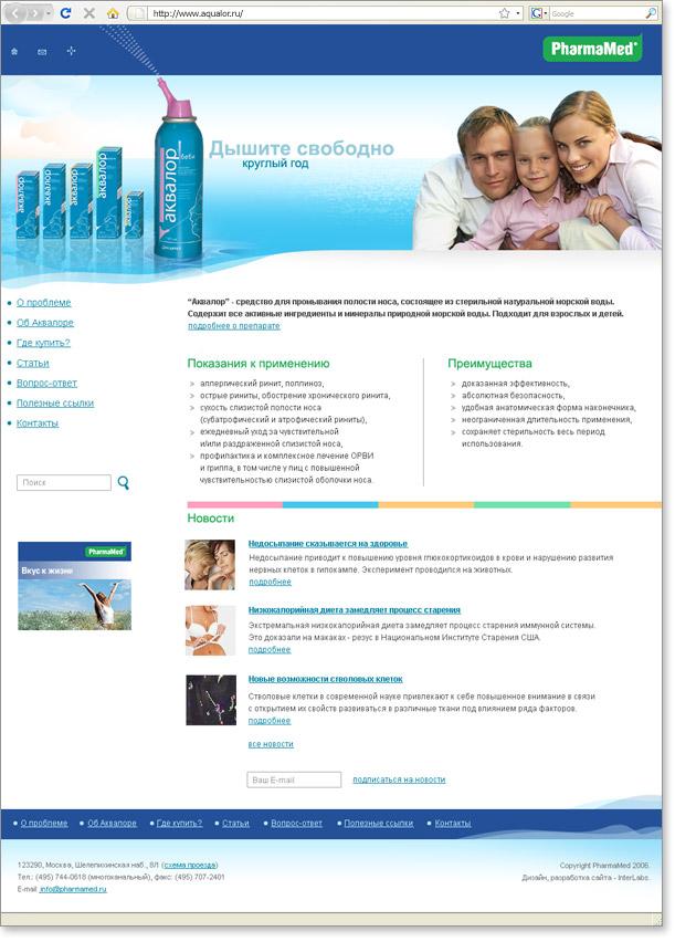 Дизайн пользовательского интерфейса сайта
